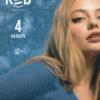 4 ноября | KATERINA в клубе RED | 22К