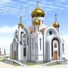 Храм св. пр.  Алексия, пресвитера Московского