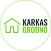 Строительство каркасных домов в Гродно