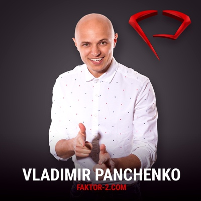 Vladimir Panchenko, Москва