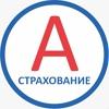 Автобанк Страхование - ОСАГО | КАСКО | ТЕХОСМОТР