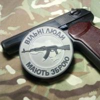 ПневматикаІвано-Франківськ