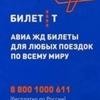 ООО БилетТ