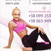 ΑлександраΚрасильникова