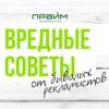 "РИА ""ПРАЙМ"" I Кому рекламу в Ульяновске?"