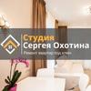 Ремонт квартир в СПб