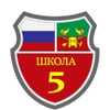 Школа №5. Кольчугино.
