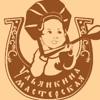 Ульянкина мастерская пишмание (pismaniye)