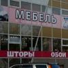 Мебель Эконом г.Липецк