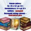 Октябрьская сельская библиотека филиал №4