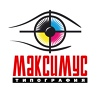 Типография «Максимус».  Санкт-Петербург