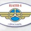 """Профком АО """"ПАТП-1 г. Ярославля"""""""