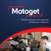 Мотоподбор motoget.ru - Подбор лучших мотоциклов