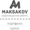 МАКСАКОВ
