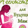 КОНСУЛЬТАЦИЯ БУХГАЛТЕР ПОСОБИЯ -АБМ