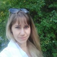 ТатьянаГагарина