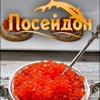 Красная икра в Уфе | Морепродукты | Деликатесы