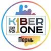 KIBERone Пермь