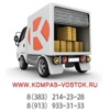 Выгодная доставка грузов из Китая