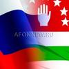 Novy-Afon Abkhazia