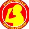 ОКНА В ФЕОДОСИИ  КРЫМ-МОНТАЖ