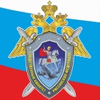 СУ СК России по Рязанской области