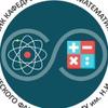 СНК Медицинской и биологической физики
