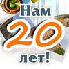Фотоателье  Чкаловском 17 / Левашовский 4