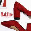 MakFine - Обувь хорошего настроения