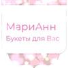 Съедобные букеты Нижний Новгород