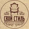 Компания Свой стиль   Мебель   Вятские Поляны