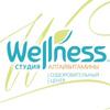"Wellness-студия ""Алтайвитамины"", г. Бийск"