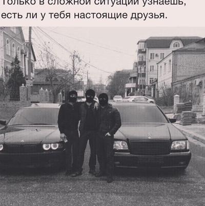 Артур Мамаев, Москва