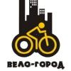 Вело-Город ВелоГород
