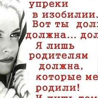 МаришкаПоказ