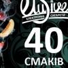 Elusive-Vape електронные сигареты в Жмеринке