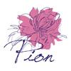 Доставка цветов в Туле Пион ✿ от 990р.