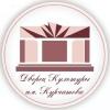 ДК им. Курчатова Волгодонск