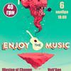 06.11 ENJOY THE MUSIC FEST @Жара