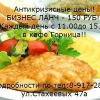ΑленаΚошелева