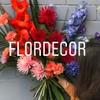 Доставка цветов|Букеты| Тюмень