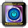 Ремонт ноутбуков, компьютеров Ульяновск |Н.Город