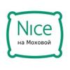 Nice на Моховой / хостел в Питере