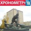 ПРОВИНЦИЯ.РУ. Иваново
