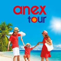 Anex TourSila Sporta