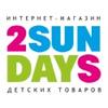 • 2 Sundays • Детские товары