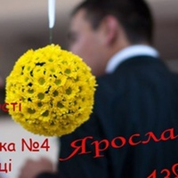 ЯрославЯкубенко