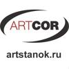Фрезерные станки с ЧПУ ArtCor