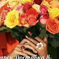 ΑнтонинаΦомичева