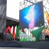 Аренда светодиодных экранов в Казани